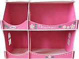 Именной домик-шкаф Hega (090имя), фото 2