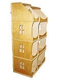 Кукольный домик-шкаф  Hega тонированный (091) , фото 2