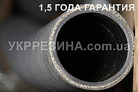 """Рукав (шланг) Ø 90 мм напорный штукатурный для абразивов (класс """"Ш"""") 6 атм ГОСТ 18698-79"""