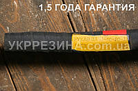 """Рукав (шланг) Ø 18 мм напорный штукатурный для абразивов (класс """"Ш"""") 10 атм ГОСТ 18698-79"""