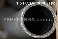 """Рукав Ø 38 мм напорный штукатурный для абразивов (класс """"Ш"""") 10 атм ГОСТ 18698-79"""