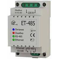 ET-485 Преобразователь интерфейса (Новатек Электро)