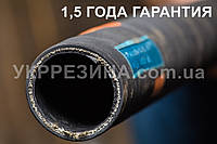 """Рукав (шланг) Ø 18 мм напорный штукатурный для абразивов (класс """"Ш"""") 16 атм ГОСТ 18698-79"""