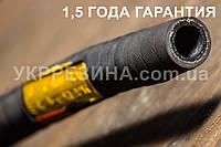 """Рукав (шланг) Ø 27 мм напорный штукатурный для абразивов (класс """"Ш"""") 16 атм ГОСТ 18698-79"""