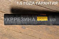 """Рукав (шланг) Ø 30 мм напорный штукатурный для абразивов (класс """"Ш"""") 16 атм ГОСТ 18698-79"""