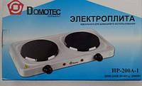 """Плита электрическая переносная """"Domotec"""" 2-х конфорочная 2х1000W"""