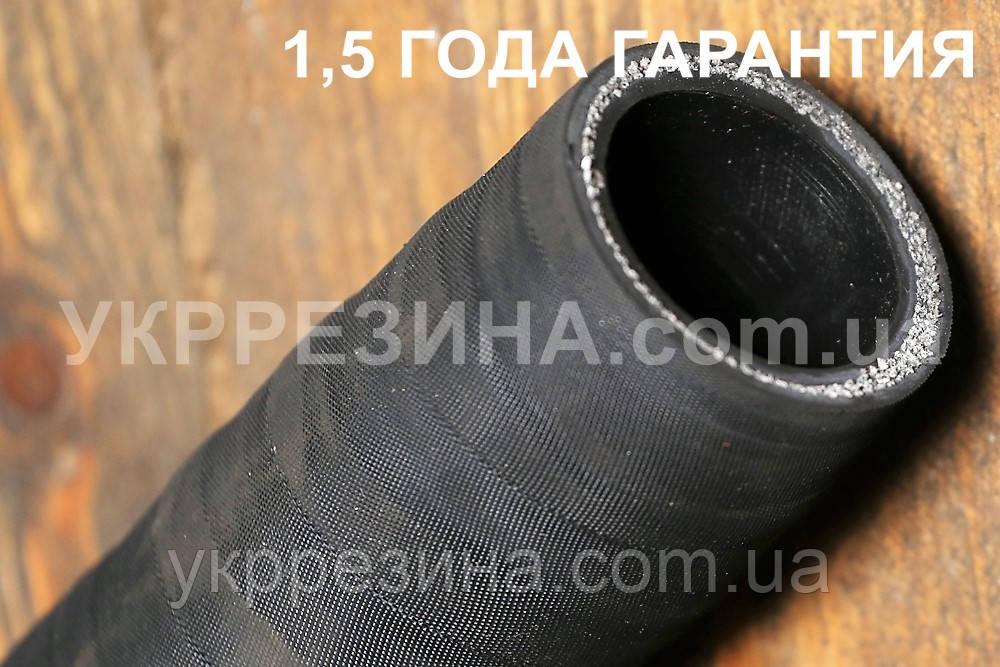 Рукав Ø 18 мм напорный для абразивов 40 атм ГОСТ 18698-79