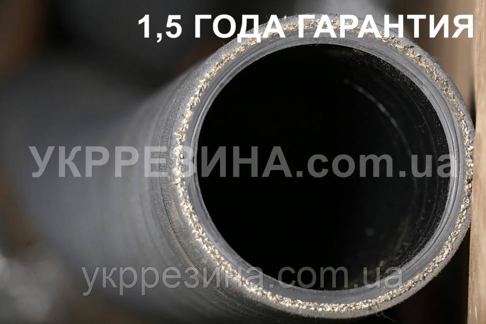 Рукав Ø 42 мм напорный для абразивов 40 атм ГОСТ 18698-79