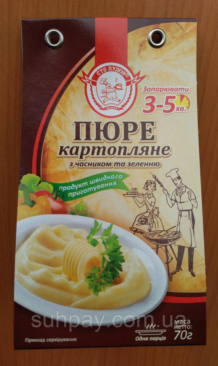 Картофельное пюре 70г