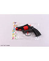 Пистолет на пистонах 138-2 в пакете