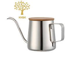 Чайник / Пітчер з довгим носиком для кави 350 мл з кришкою