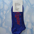 Шкарпетки чоловічі сині з червоним принтом в стилі Cocaine розмір 41-45, фото 2