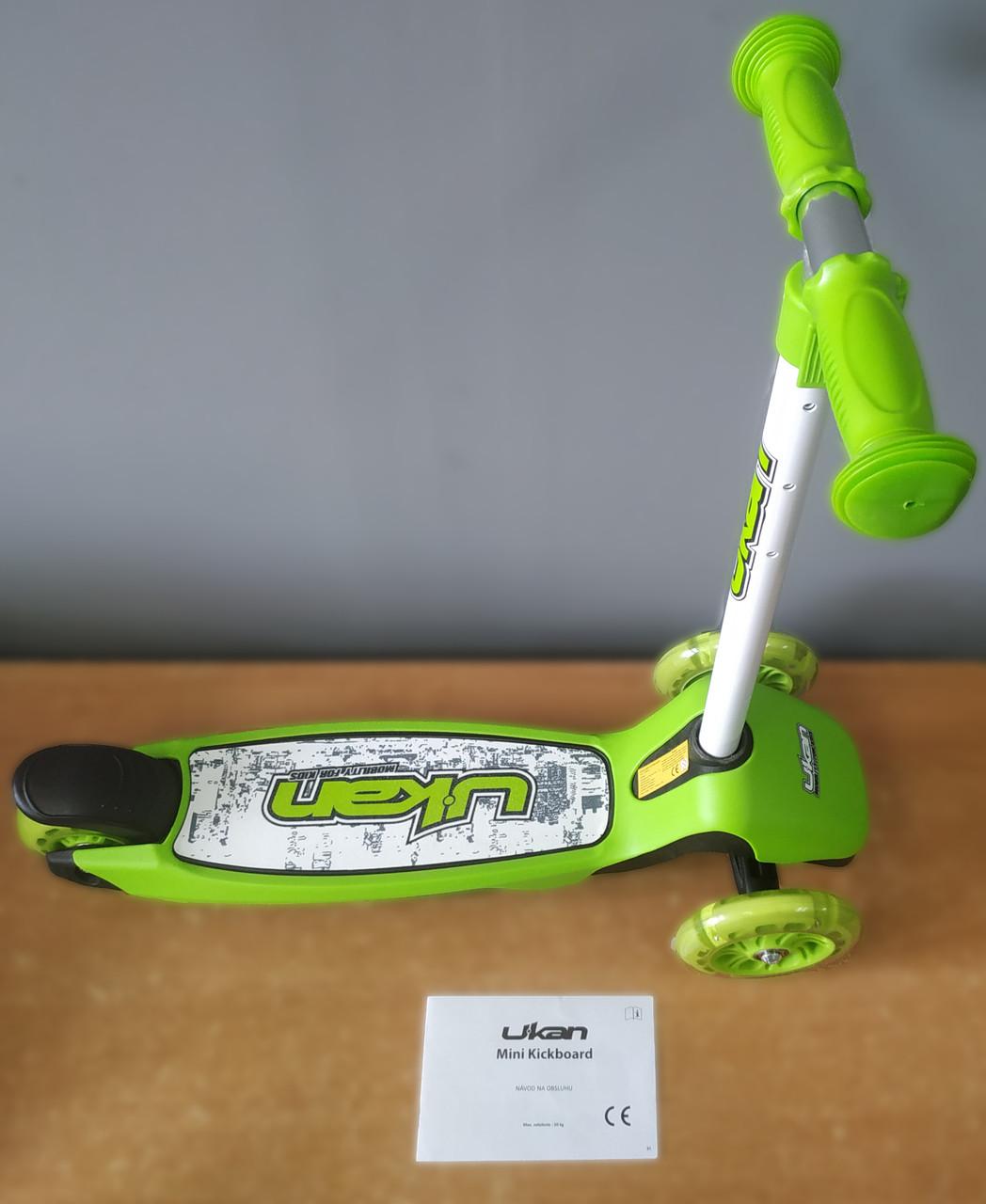Самокат ukan зеленый, scooter Германия