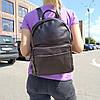 """Вместительный женский кожаный рюкзак """" Агрус Dark Brown"""""""