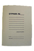 Скоросшиватель Buromax  А4 картон 0,35 мм