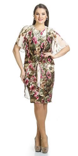 Платье женское Эллетто(Беларусь) модель Э 1126-14