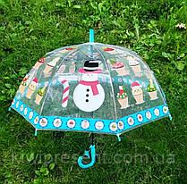 Красочный детский зонт трость + в подарок свисток, фото 3