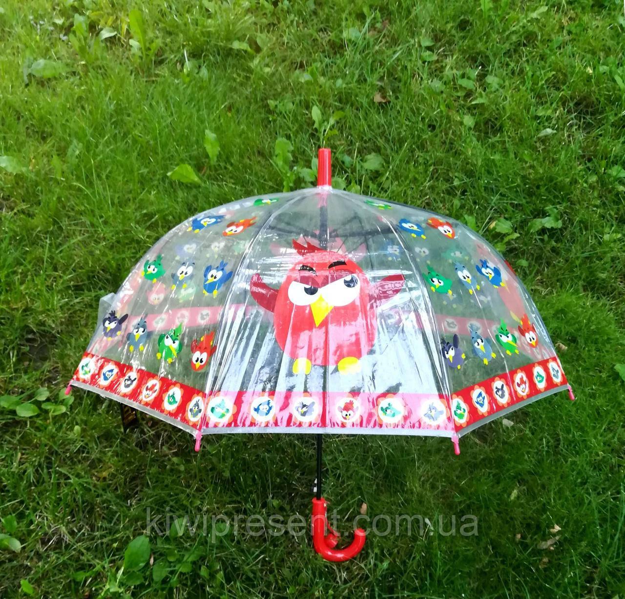 Красочный детский зонт трость + в подарок свисток