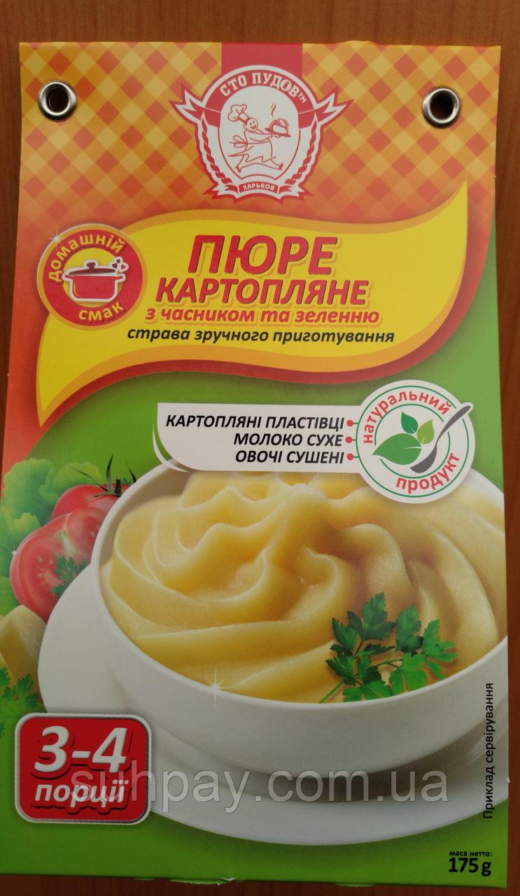 Картофельное пюре 175г