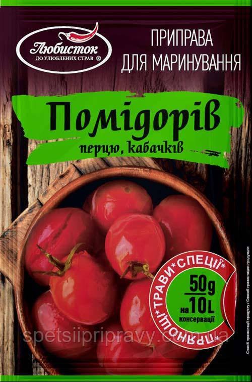 """Приправа для маринования помидоров, перца, кабачков 50г """"Любисток"""""""