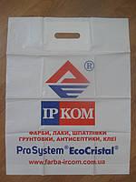 Пакет ПВД бана IPКОМ с усиленной ручкой!