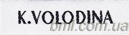 Атласная этикетка для одежды
