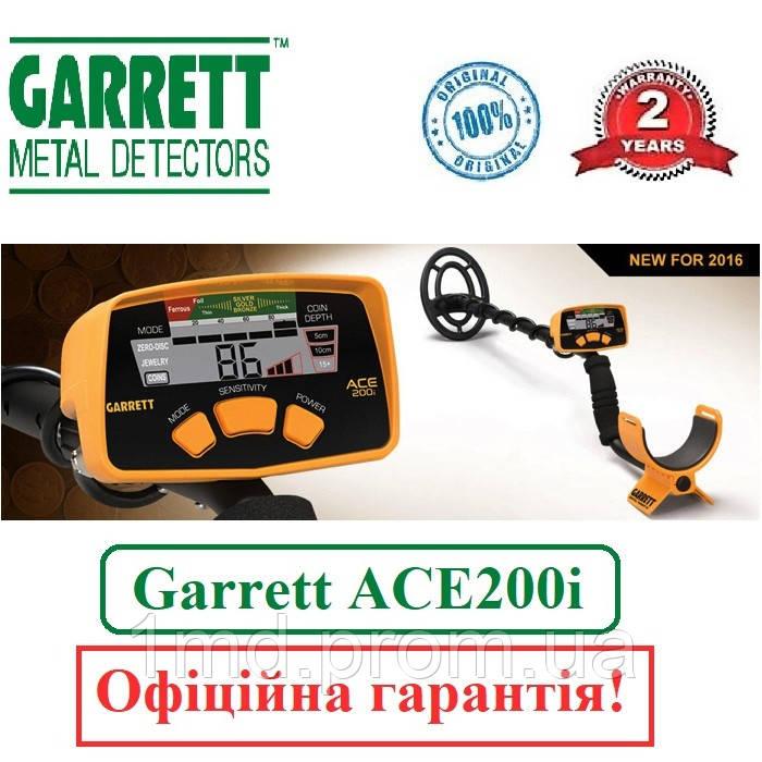Металошукач GARRETT ACE 200i