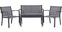 Комплект Camaron темно-серый/серый (Диван 2-хместный+2 стула+стол) ТМ AMF