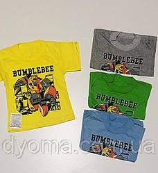 """Детская футболка """"Бамблби"""" для мальчиков"""