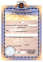 Регистрация авторского права и смежных прав