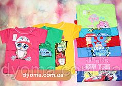 """Детская футболка """"Микс"""" для мальчиков и девочек"""