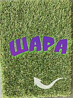 Искусственная трава ARTIC ширина рулона 4м