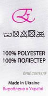 Составники для швейных изделий