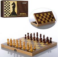 Шахматы Royaltoys Шахматы J02052 SKU_J02052