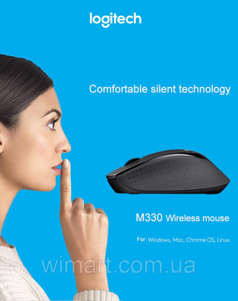 Мышь Logitech M330 Silent Plus Wireless Black (910-004909)