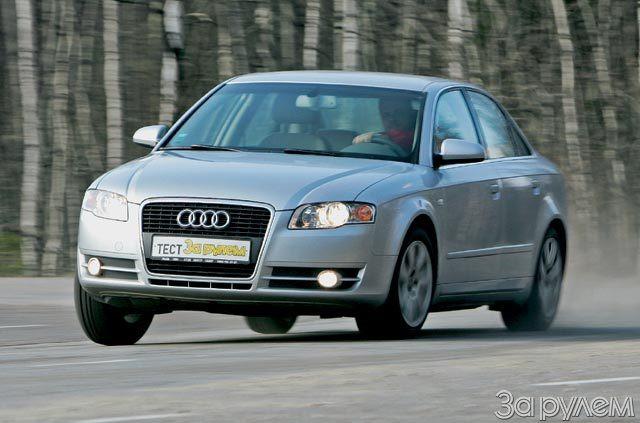 Audi A4 (8EC,B7) (2004-2008)
