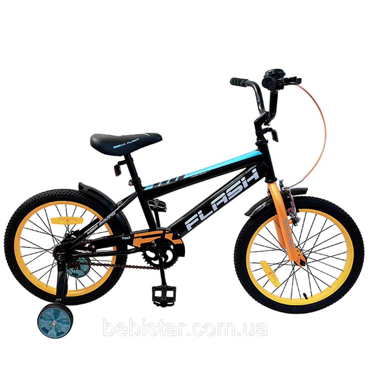 """Детский двухколесный велосипед черный TILLY FLASH 18"""" передний тормоз, звоночек для деток 5-7 лет"""