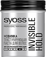 Текстурирующая паста для волос Syoss Invisible Hold - 100мл
