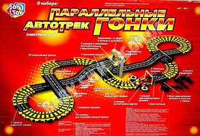 """Трек Joy Toy Трек 0817  """"Параллельные гонки"""" SKU_0817 Track"""