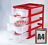 Комод лист А4 пластиковый на 4 ящика 35х25,5х38см (цвет - красный) R-Plastic