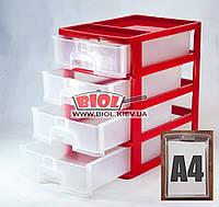 Комод лист А4 пластиковый на 4 ящика 35х25,5х38см (цвет - красный) R-Plastic, фото 1