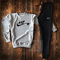Спортивный костюм мужской в стиле Nike black-grey | весенний осенний, фото 1