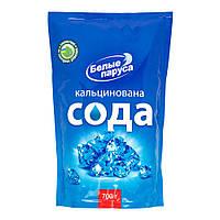 Сода кальцинованная Белые паруса 700 г