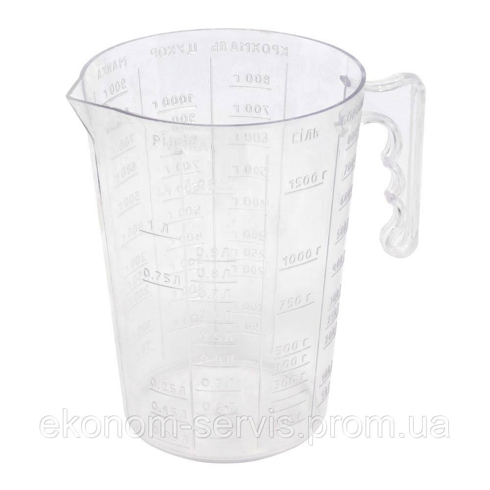 Стакан мерный для пищевых продуктов 1кг/1,25л