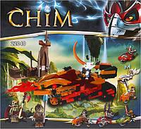 Конструктор Chima Legends of Chim 22040 tsi10795, КОД: 313458