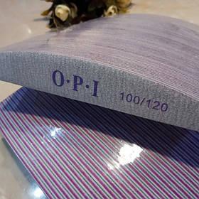 Пилочка для ногтей 50шт 100/120 OPI лодочка