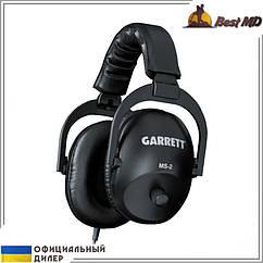 Наушники профессиональные Garrett MS-2