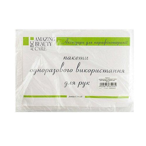 Пакеты для парафинотерапии рук (15*40 см) 50шт