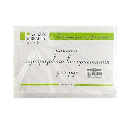 Пакеты для парафинотерапии рук (15*40 см) 50шт, фото 2