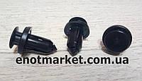 Нажимное крепление бампера Nissan (бампер). ОЕМ: 57728AC090, 01553-09241, 0155309241, фото 1